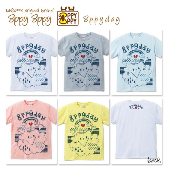 t-shirts10.jpg