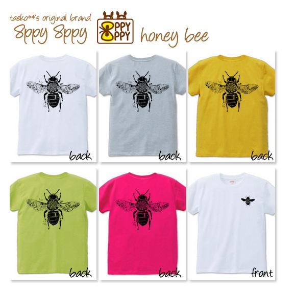 t-shirts04.jpg
