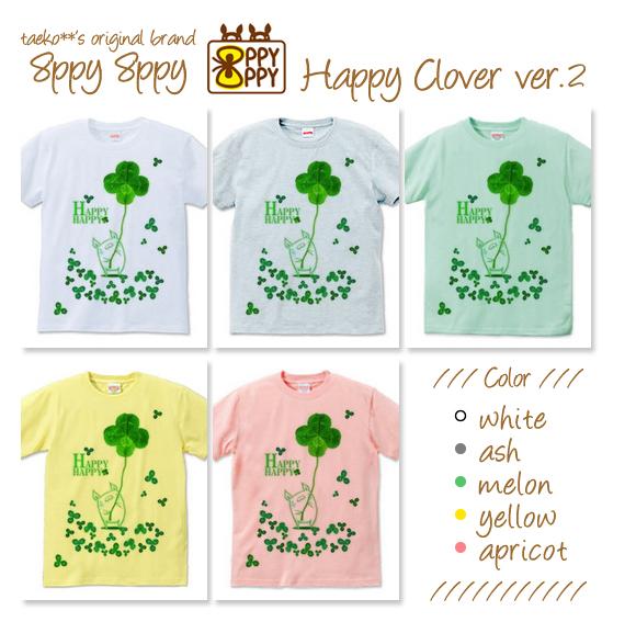 t-shirts12.jpg