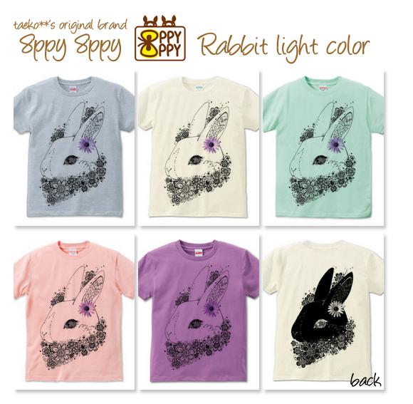 t-shirts02.jpg