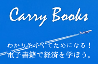 CarryBooks
